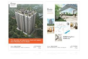S Raheja Realty Press Release Newspaper Advert Design