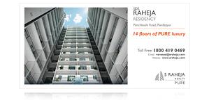 S Raheja Realty SDS Raheja Realty Billboard Design Varanasi